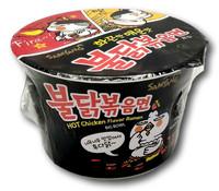 Hot Chicken Ramen-Big Bowl