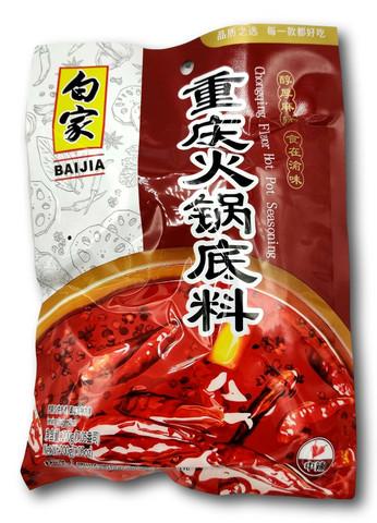 Bai Jia Chongqing Spicy Hot Pot Soup