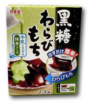 DIY Japanese Sweets Muscavado Warabi-Mochi Matcha