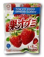 Meiji 100% Fruit Gummy Strawberry Candy