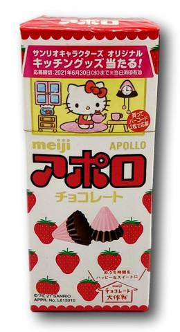 Meiji Apolo Suklaakeksit