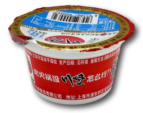 CQ Hot Pot Dipping Sauce Seafood Flavor