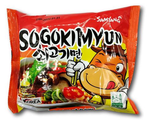 Samyang Sogo Kim Yun Beef Flavour Noodle Soup
