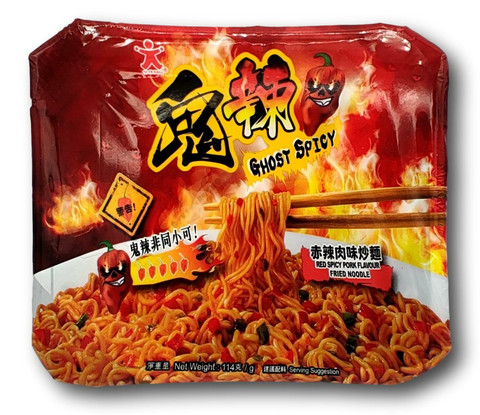 Doll Fried Noodle Ghost Spicy Pork Flav