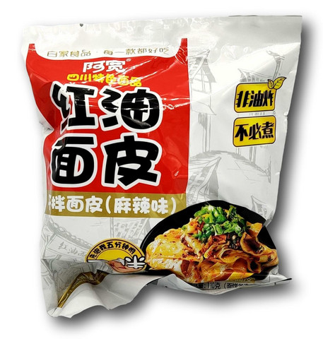 AK Noodle Red Oil Flavour