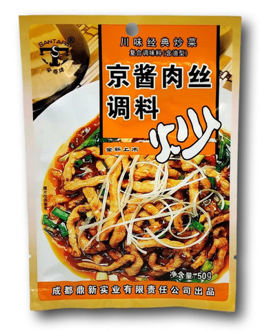 ST Seasoning for Shredded Pork Beijing Style