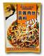 ST Beijing kastike (sianliha)