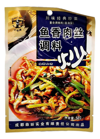 ST Seasoning for shredded meat with salted fish