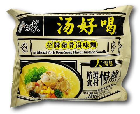 Baixiang-pikanuudelit sianlihalla maku. 113 g