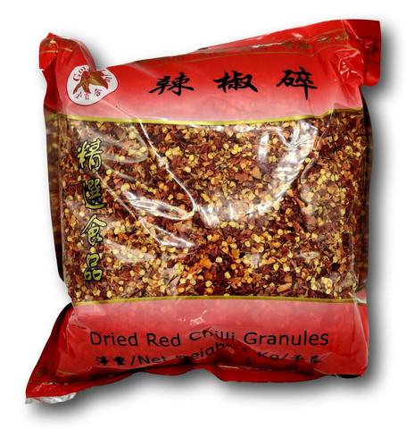 Dried Red Chili 辣椒干