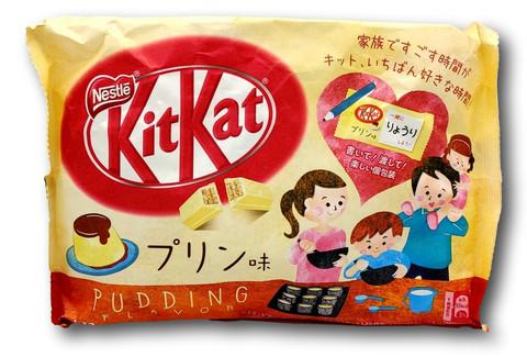 Nestle KitKat Vanukas Maku 118,8 g