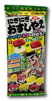 Meiji DIY Nigi Nigi Osushiyasan Kumimainen karkki