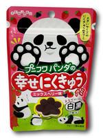 Senjaku Full Fuwa Panda Nikukyu Kumimarja karkki