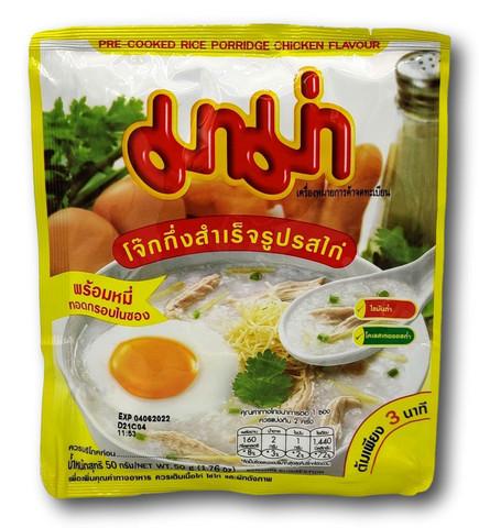 Instant Rice Porridge Chicken Flavor