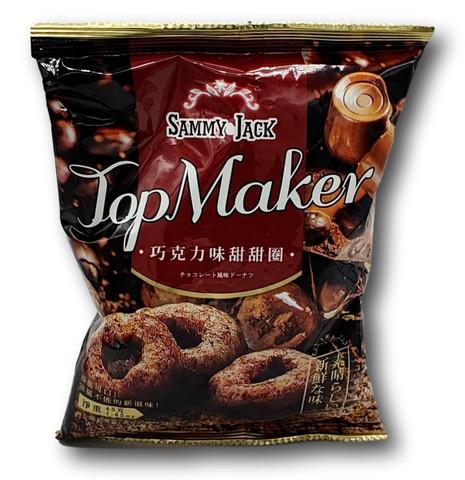 Sammy&Jack Chocolate Puff