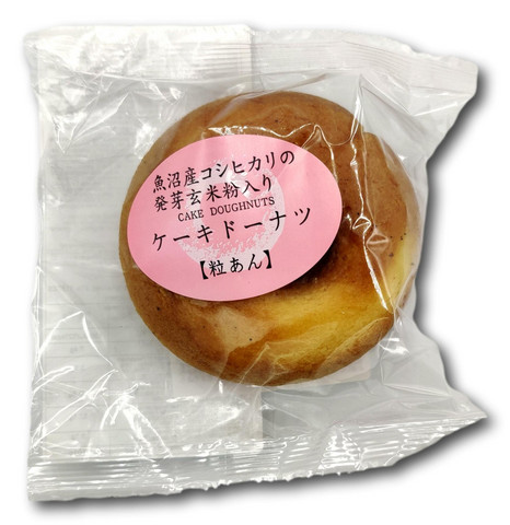 Taiyo Donut Mini Cake Red Bean 68g