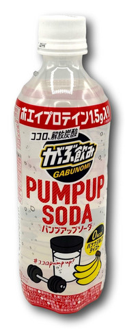 Pokka Sapporo Gabunomi Banana Milk Soda 500ml