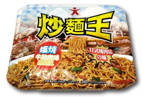 Doll Fried Noodle Shioyaki Beef Karubi Flav. 108g