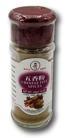 TYM Five Spices Powder 32g
