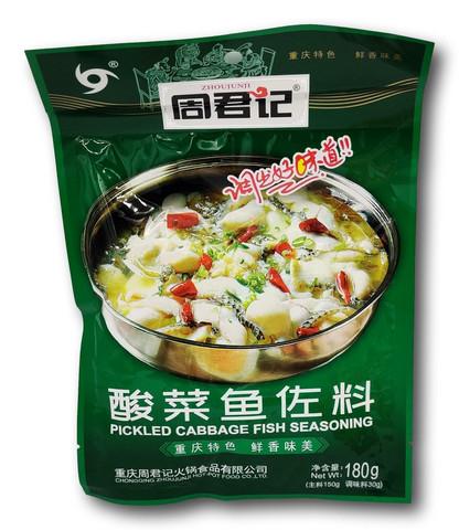ZJJ  Boiled Fish Seasoning  180g