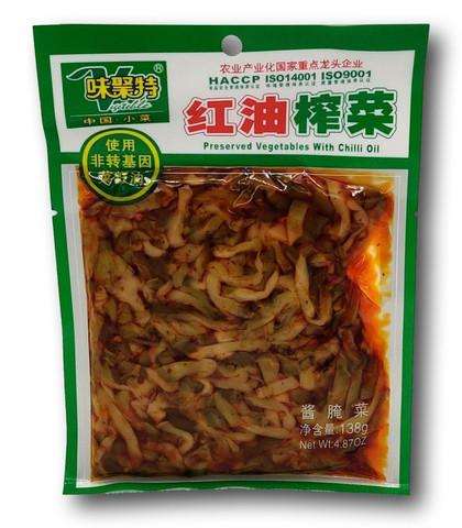 Weijute Preserved Chili Vegetable