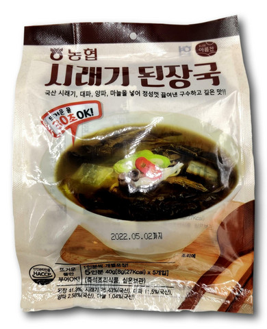 NH Instant Soybean Paste Soup 40g
