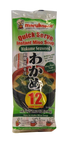 Instant Miso Soup (wakame)