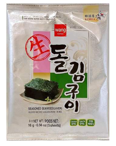 Seasoned Seaweed (Laver)