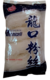 Lungkow Vermicelli 200 g