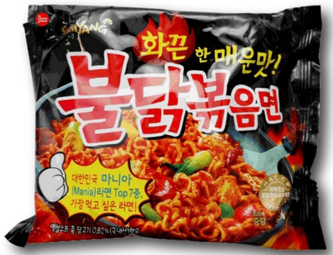 Samyang Hot Chicken Stir-Fried Noodle
