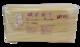 Japanilainen ramen nuudeli