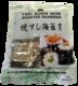 Kuivattu sushi merilevä 50kpl