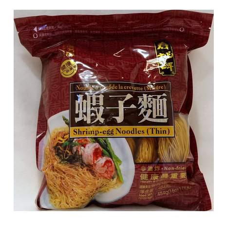 Shrimp Noodle (thin)