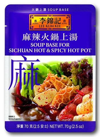 Sichuan Hotpot Soup Base
