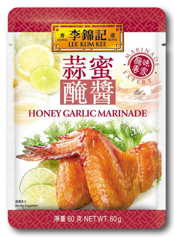 Honey Garlic Marinade