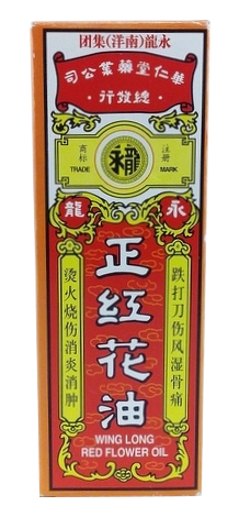 Red Flower Ointment