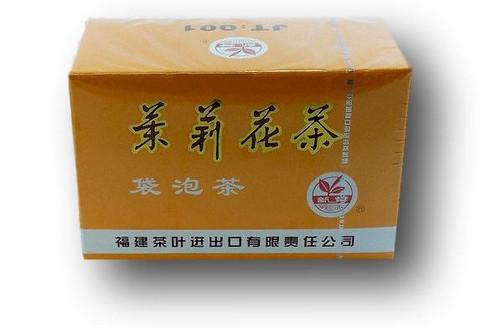 SD Jasmine Tea - bag