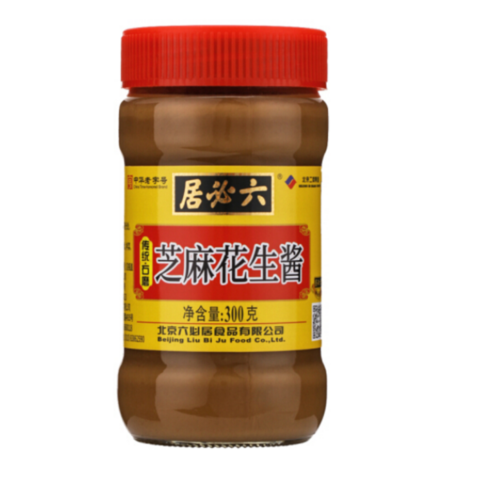 Sesame Peanut Paste