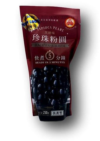Bubble Tea - Tapioca Pearl Black