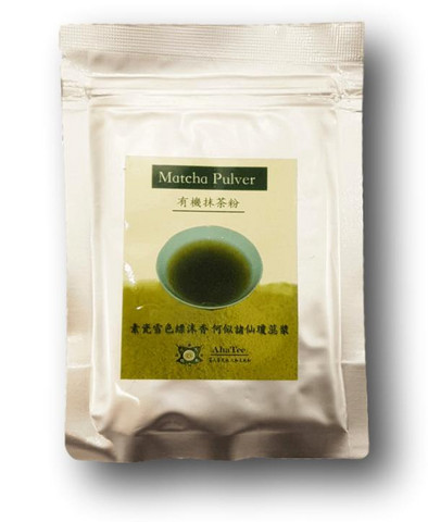 Non sweetened Matcha Powder