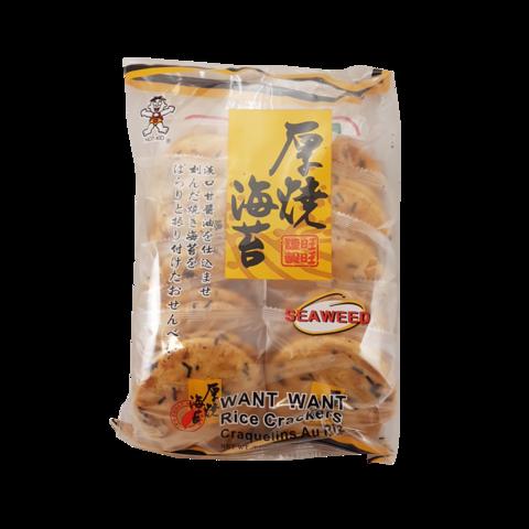 Senbei Seaweed