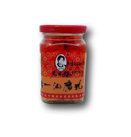 Beancurd with Chili