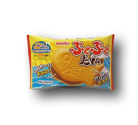 Puku Puku Taiyaki Fish Shaped Wafer Choco