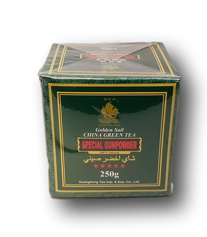 Gunpowder Green Tea 250 g