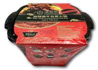 HI HDL Self-Heating Beef Hot Pot Spicy Flav.