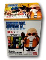 Dragon Ball Adverge Vol. 14 model