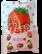 Chocolate Gummy Strawberry