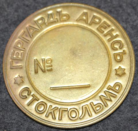 A.B. Gerh. Arehns M.V. Arenco, Stockholm, venäjäksi