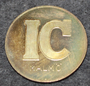 IC Malmö, Bensiinirahake