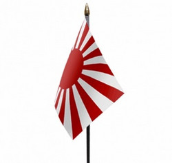 WW2 flag: Imperial Japanese Navy 15x10cm, table / wehicle flag.